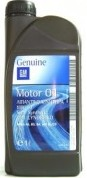 360x360_10393__vyr_270gm-genuine-motor-oil-10w-40-1l-205x205