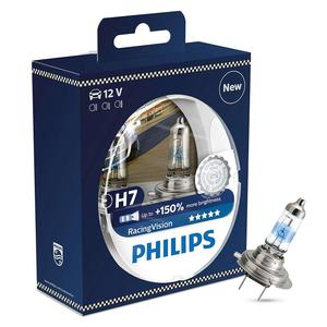 Philips RacingVision 12V H7 55W P26d - set 2ks +150%